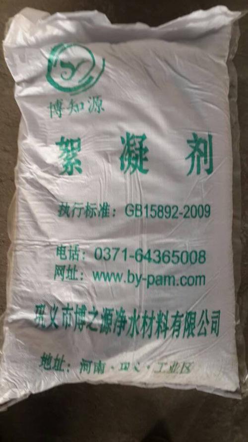 博知源牌聚合氯化铝订购、包装、运输、验收
