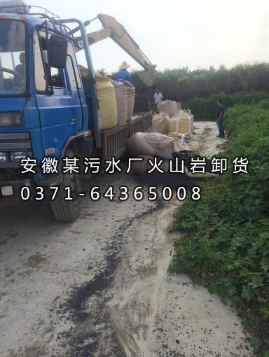 淘宝彩票官网与安徽某污水厂签订大批量采购合同