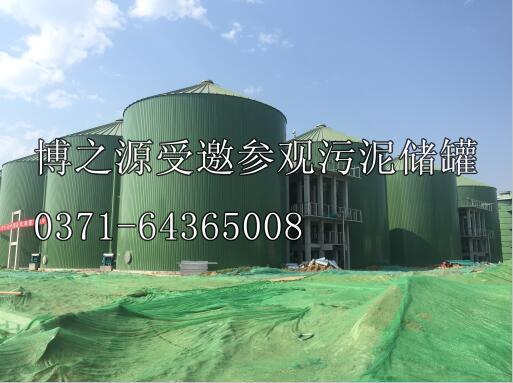 博之源受邀参观世界第一污泥无害化处理厂