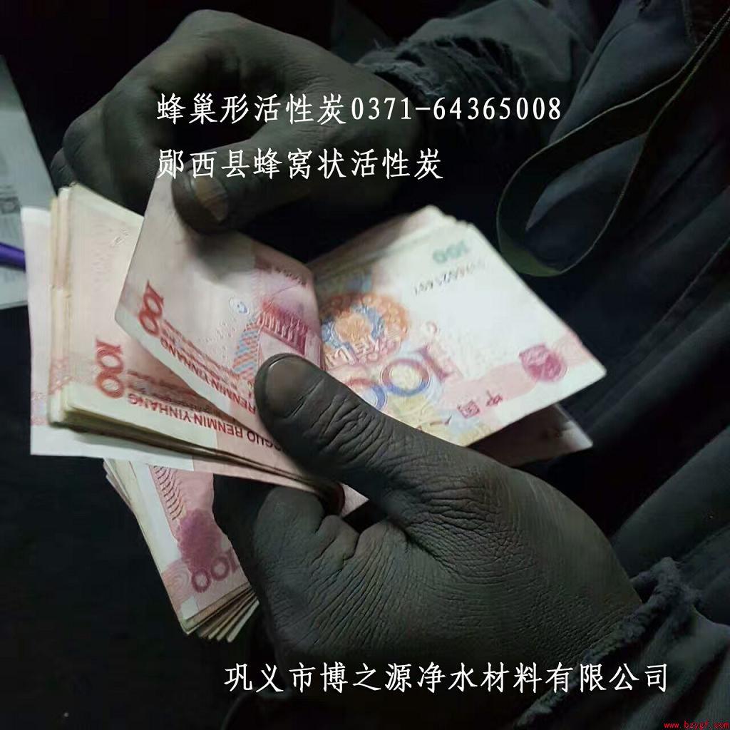 出口韩国釜山椰壳活性炭客户要求指标