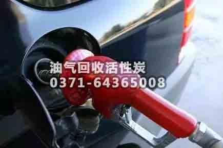 油气汽油回收用活性炭的特点